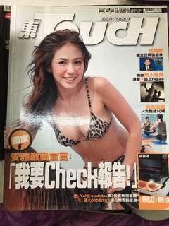 東touch 2002年(安雅)