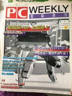 Pc weekly 1998年