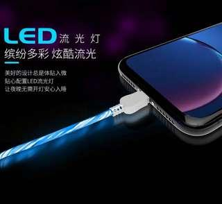 LED flowing light Fast Charging Cable