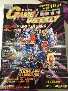 Game weekly 1997年