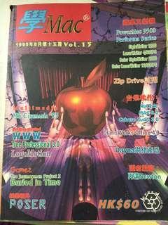 學Mac 1995年