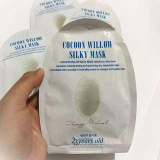 [Per Piece] 23 Years Old Cocoon Willow Silky Mask