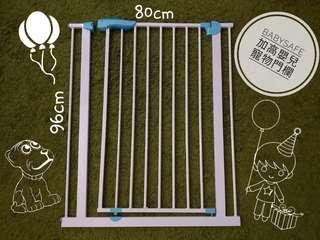 Babysafe寵物嬰兒安全門欄 可上下連動 前後可開 超級安全 加高款