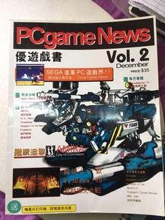 Pc game news 1996年