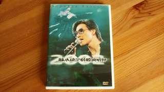 蘇永康定情歌演唱會 DVD