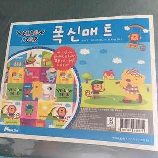 Parklon Foldable Playmat