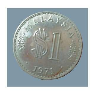 Old dollar coin 1971