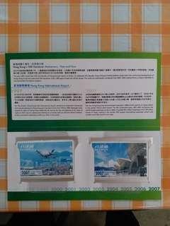2007 香港回歸10週年珍藏版八達通(機場)