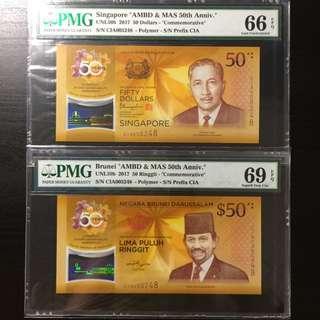 Replacement ? CIA 50 Singapore Brunei Commemorative Note