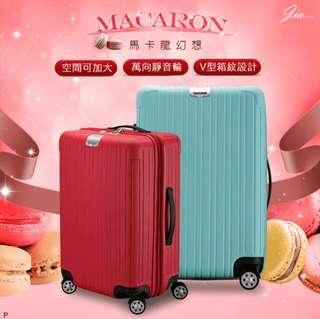 色彩繽紛馬卡龍可加大行李箱$1275起免運