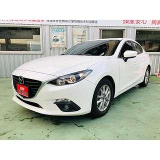 【SUM尼克汽車】2015 Mazda3 4D 2.0L