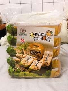 🚚 馬鈴薯麵