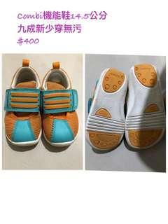 🚚 Combi機能鞋14.5公分