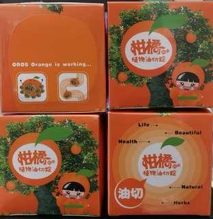 HENA柑橘妹妹植物油切錠 (30粒)