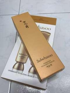 Sulwhasoo Overnight Vitalizing Mask Ex (120ml)