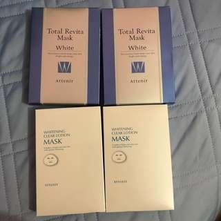 attenir 美白mask 4盒(18pcs)