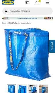 Ikea FRAKTA Carrier bag, medium