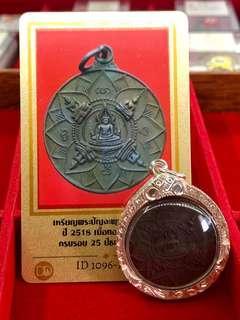 🚚 Lp Koon Very Good Early Batch Of Lotus Flower 5 Buddhas Rian BE2518(C.E1975)