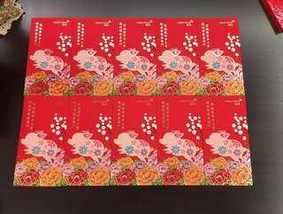 Credit Suisse Red Packet 2019 Pig angpow Hongbao (traditional Chinese Font style)