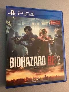 BIOHAZARD RE:2 Resident Evil 2 中文版