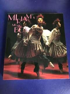 楊千嬅 Miriam's Music Box CD+海報