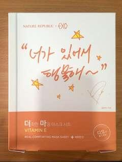 NATURE REPUBLIC EXO EDITION SHEET MASK (D.O)