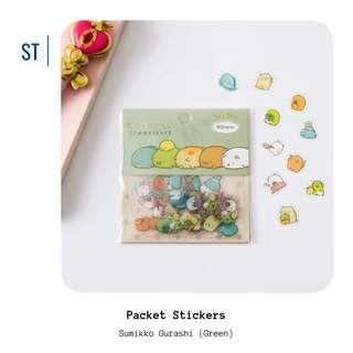 🚚 [IN] [ST] Packet Stickers: Sumikko Gurashi (Green)