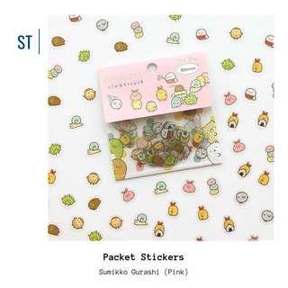 [IN] [ST] Packet Stickers: Sumikko Gurashi (Pink)