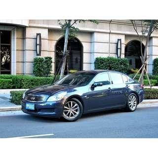 G35 C/P值最高的日系進口後輪驅動轎跑車 2折不到的價格即可擁有
