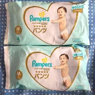 🚚 Pampers diaper