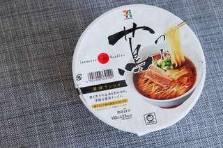 [Preorder] Tsuta Instant Noodle
