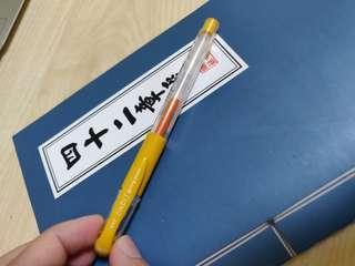🚚 Uniball 0.38 golden yellow pen