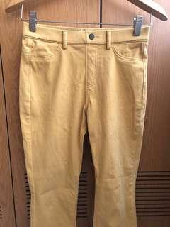 Uniqlo Ankle Yellow Pants