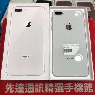 🚚 【肉包】Apple iPhone 8 Plus 64GB