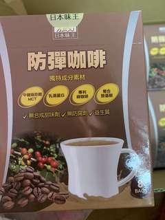 日本味王 防彈咖啡