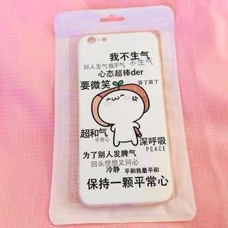 Cute funny iPhone 6/S PLUS phone case