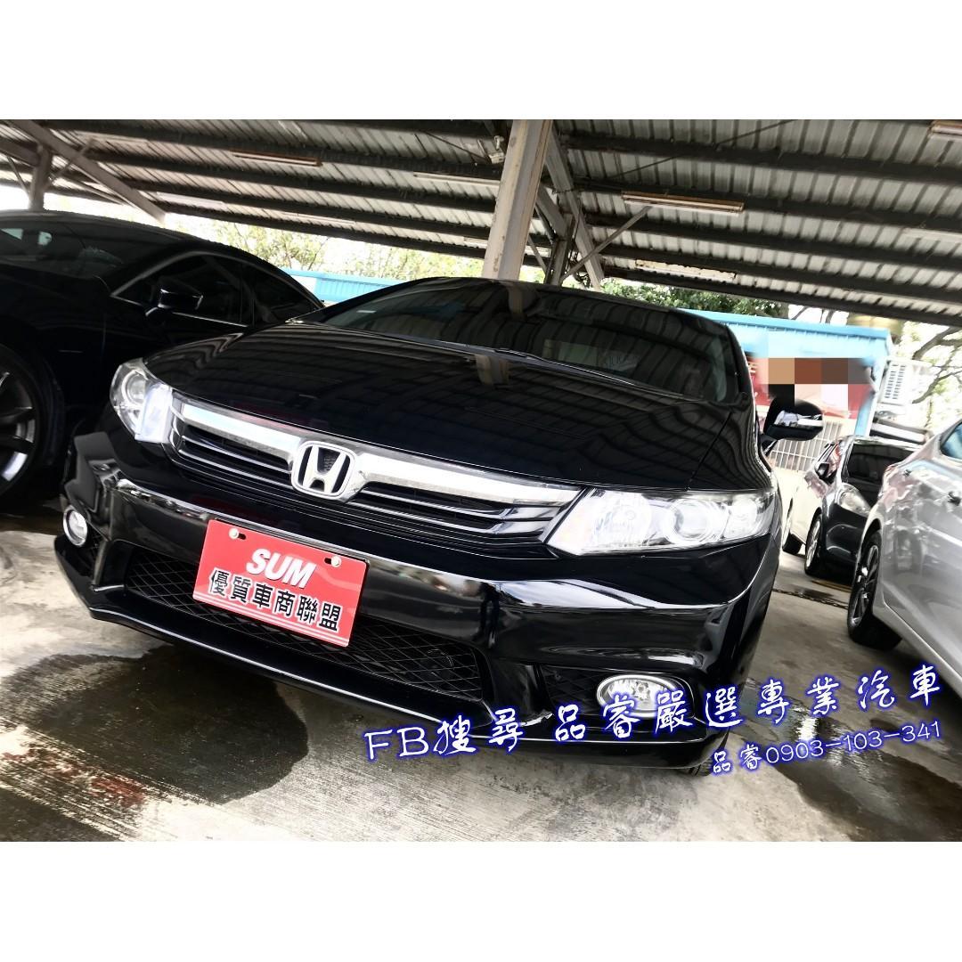 2013 Honda Civic 1.8 VTi K14