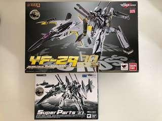 Bandai DX Chogokin Macross 30th Memorial Color ver YF-29 + Super Parts