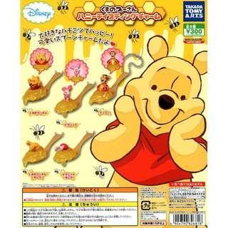 迪士尼小熊維尼winnie the pooh蜜糖鎖匙扣扭蛋