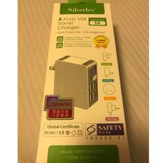 SILVERTEC G1604 TRAVLE 4-PORT USB WALL CHARGER