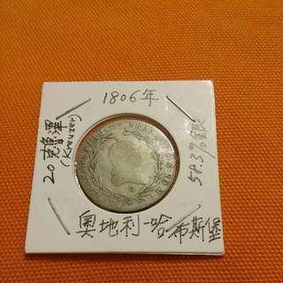 1806奥地利20克魯澤銀幣