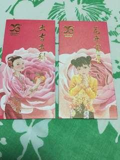 Yong Sheng Peranakan Girls Angpow Angbao angpau Red Packet