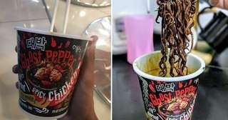 ghost pepper instant noodle