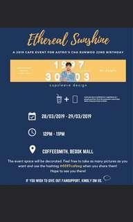 Astro cafe event helper!!!