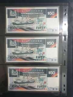 25pc Solid +Fancy numbers $50 boat series