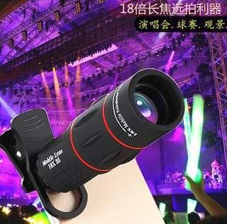 Urgent selling ! Monocular / camera / lens for phone / telephoto / 18x zoom