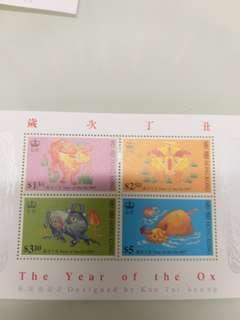 97年香港郵票1張