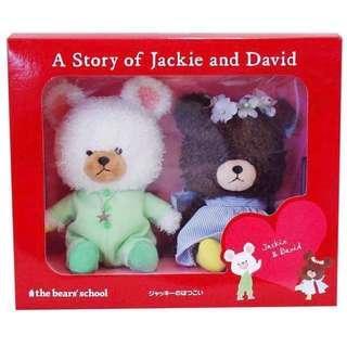(代購) The Bears' School Jackie & David Weding Doll 結婚公仔
