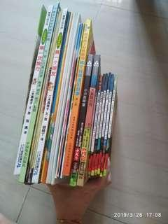 Chinese story book in bulk (less than 50 cents per book)