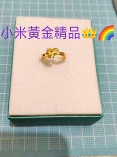 Gold衝評價👑金雙愛心戒蜜糖價5400金重1.02錢